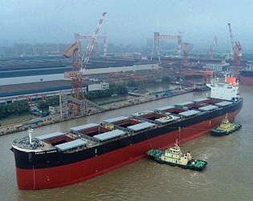 ばら積運搬船「ENERGY COSMOS」