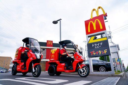 マクドナルドの電動バイク