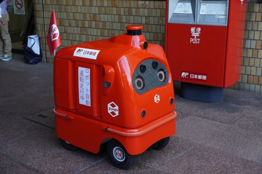 20201007yubin 520x346 - 日本郵便/日本初の配送ロボット公道走行実験、3年以内に実用化