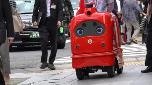 20201007yubin2 520x292 - 日本郵便/日本初の配送ロボット公道走行実験、3年以内に実用化