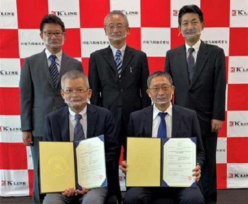 20201009kline - 川崎汽船/船舶のサイバーリスク管理で認証取得