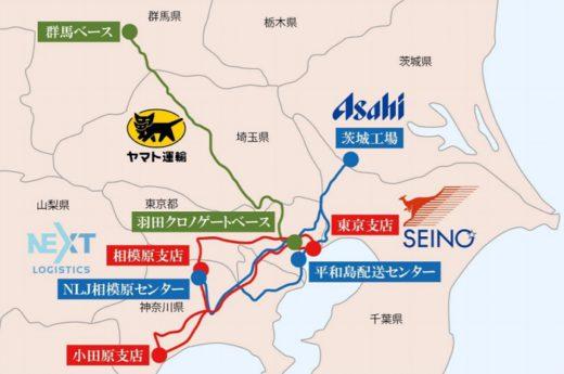 20201013yamato1 520x345 - ヤマト、西濃、トヨタ等/2022年にFC大型トラックの走行実証へ