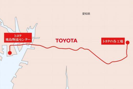 20201013yamato2 520x347 - ヤマト、西濃、トヨタ等/2022年にFC大型トラックの走行実証へ