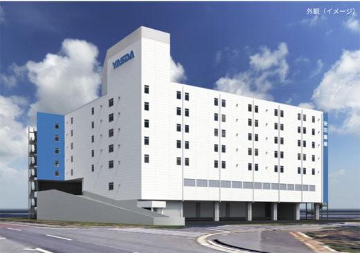 20201013yasuda1 520x366 - 安田倉庫/江東区に1.7万m2のメディカル物流に特化した倉庫開設