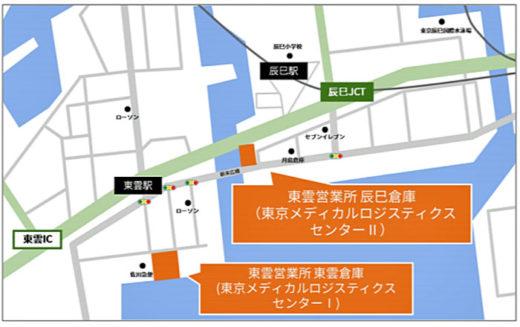 20201013yasuda5 520x327 - 安田倉庫/江東区に1.7万m2のメディカル物流に特化した倉庫開設
