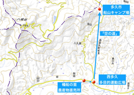 20201020toruvizon2 520x370 - トルビズオン/佐賀県多久市とドローン配送の実証実験を開始