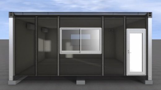 20201022kenedix1 520x292 - ケネディクス/横浜市栄区の佐川急便配送センターで建屋増築
