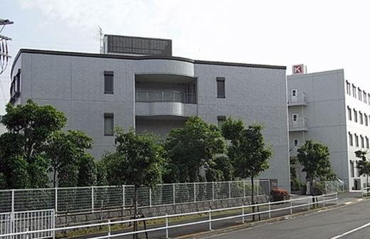 川崎汽船研修所