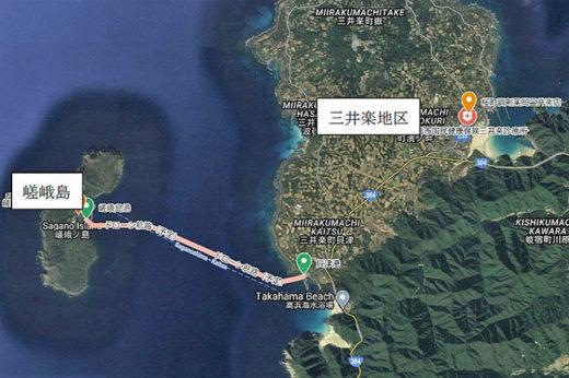 20201022nagasaki2 520x346 - ドローン物流/長崎県五島市で遠隔医療の離島モデルを構築