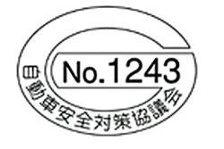 20201023kokkosyo 1 - 国交省/統一的なリコールステッカー、11月より廃止へ