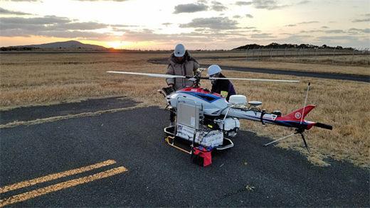 20201026jal1 520x293 - JAL/無人ヘリコプターで新上五島町の医療・物流ネットワーク構築