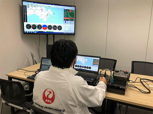 20201026jal2 520x390 - JAL/無人ヘリコプターで新上五島町の医療・物流ネットワーク構築