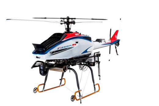 20201026jal5 520x347 - JAL/無人ヘリコプターで新上五島町の医療・物流ネットワーク構築