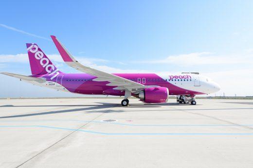 20201028ana 520x346 - ANA/Peach運航便で航空貨物の取扱開始