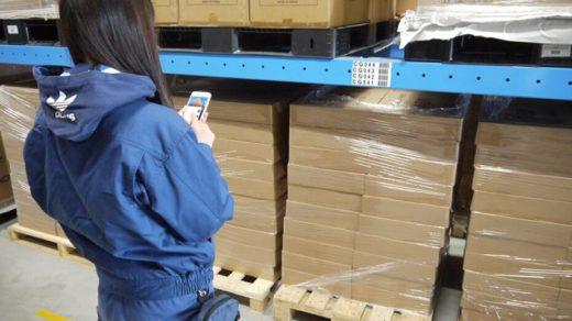 20200715asteria1 520x292 - アステリア/京セラの棚卸アプリを体験できるWEBセミナー