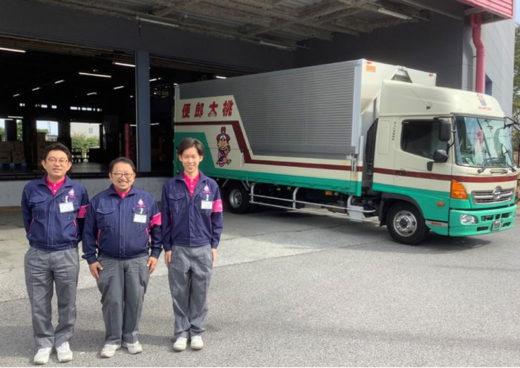 20201102hacobu 520x368 - Hacobu/丸和運輸機関物流センターにトラック予約受付サービス