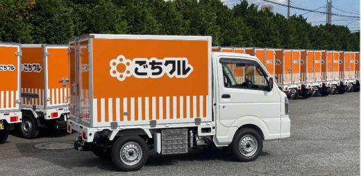 20201102jamitsui 520x254 - JA三井リース/冷凍冷蔵車のリース事業開始