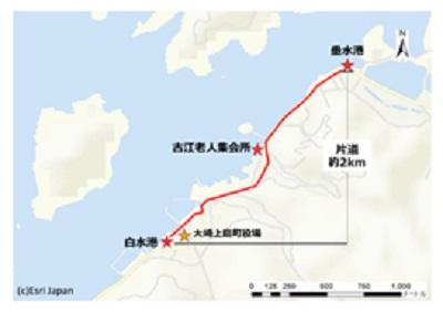 20201105fujitsu1 1 - 富士通/広島・大崎上島の物流に小型自動運転車両