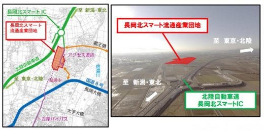 20201105nigata 520x259 - 新潟運輸/北陸道・長岡北スマートIC隣地へ物流拠点を新築移転
