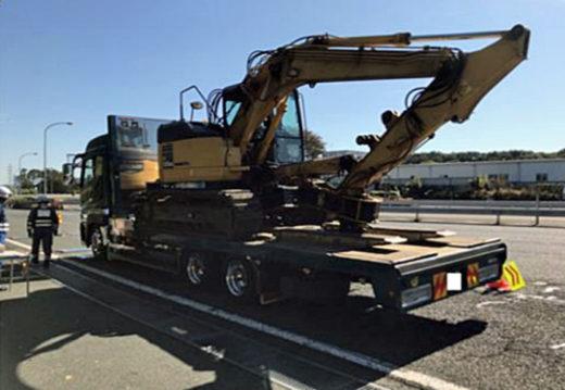 20201106kokkosyo4 520x359 - 国交省/首都圏で過積載車両取締を実施、違反車両39台