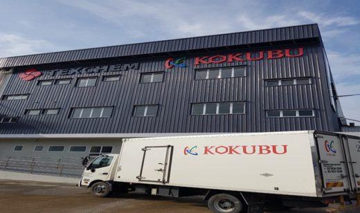 20201109kokubu 520x308 - 国分/マレーシアに冷凍自動倉庫完備の低温物流センター開設