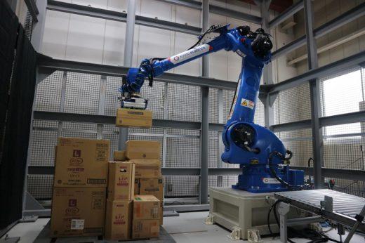 20201109kyoto 520x346 - Kyoto Robotics/12月開催、滋賀・東京で物流ロボット内覧会