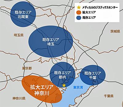 20201111nttlogi - NTTロジスコ/メディカルライナー神奈川県内ルート配送開始