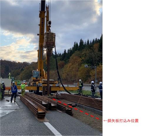 20201112nexco - 関越道/災害通行止め区間の復旧工事、進捗率10%