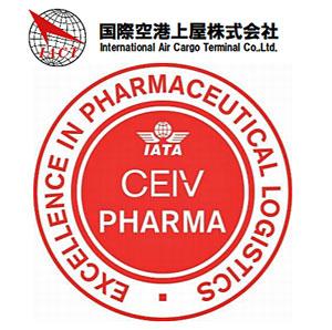 「CEIV Pharma」の認証マーク