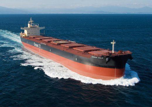 20201116mes 520x367 - 三井E&S造船/8.7万トン型ばら積み貨物船を引き渡し