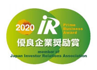 「IR優良企業奨励賞」のエンブレム