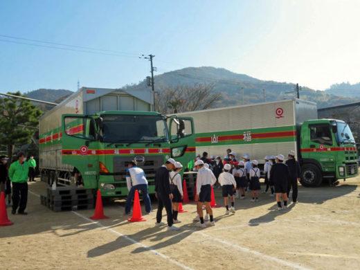 20201124fukutsu21 520x390 - 福山通運、小丸交通財団/岡山の小学校でトラックの交通安全教室