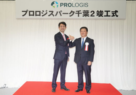 20201125prologis10 520x366 - プロロジス/千葉県千葉市の6.8万m2の物流施設を満床竣工