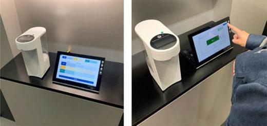 LogiPull 受付機能と連携した体温測定・消毒とアンケート回答イメージ