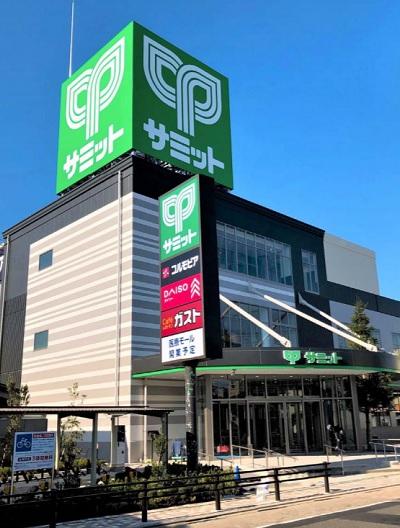 20201126yamatane - ヤマタネ/東京都足立区の不動産施設にサミットが入居