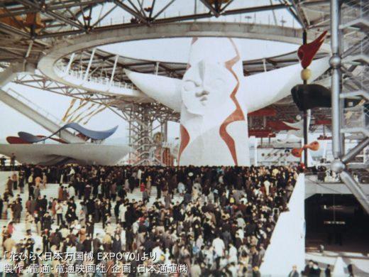 20201201buturyuhakubutsukan1 520x390 - 物流博物館/12月上映作品は「自走する超大型ドーリ」等2本