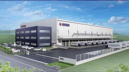 20201201fukuoka1 520x290 - 福岡運輸HD/大阪府茨木市に1.4万m2の冷凍冷蔵倉庫を開発へ