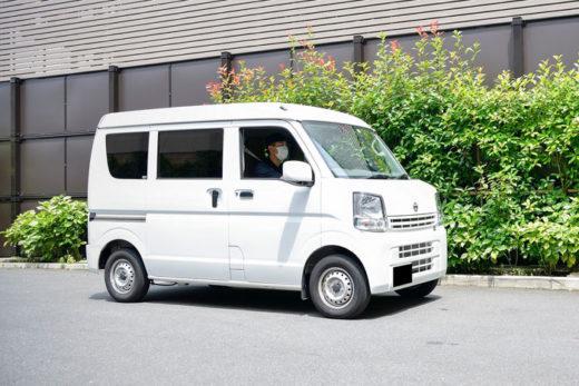 20201203amazon4 520x347 - アマゾン/12月3日からライフの生鮮食品の配送を神奈川県で開始