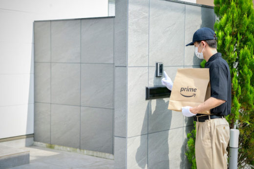 20201203amazon5 520x347 - アマゾン/12月3日からライフの生鮮食品の配送を神奈川県で開始