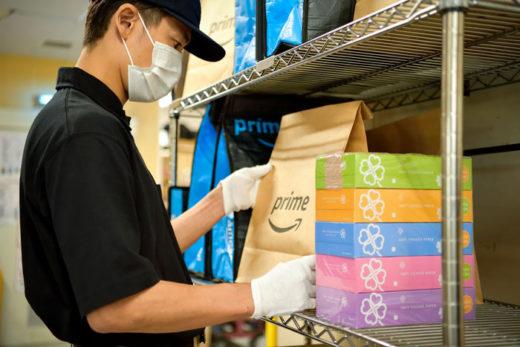 20201203mazon2 520x347 - アマゾン/12月3日からライフの生鮮食品の配送を神奈川県で開始