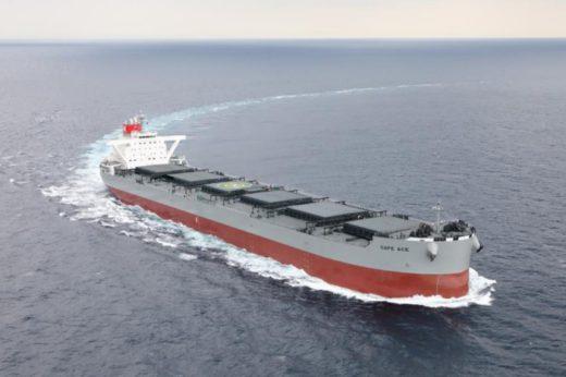 20201207kline 1 520x346 - 川崎汽船/10万トン型ばら積み船「CAPE ACE」竣工