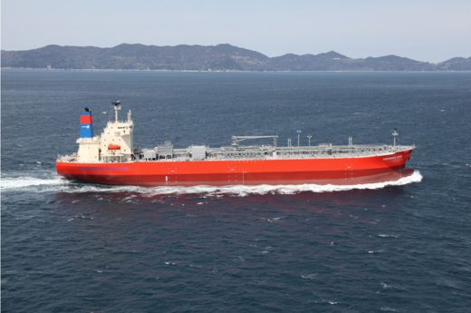 20201207mol 520x345 - 商船三井/WFS社とメタノール船2隻の長期定期賃船契約