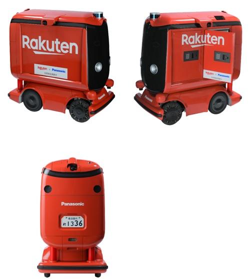 20201207rakuten - 楽天/パナソニック製ロボで自動配送の公道実証実験