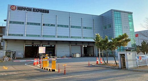 20201208nittsu 520x287 - 韓国日通/医療機器品質マネジメントシステム国際規格認証を取得