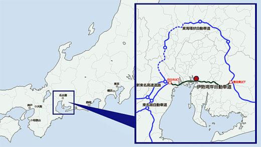 20201209kamigumi 520x293 - 上組/愛知県名古屋市に「潮見モータープール」(仮称)を建設