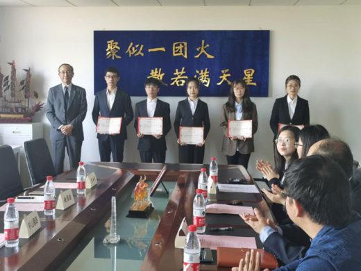 20201209nittsu2 520x390 - 日通/中国の上海海事大学で奨学金授与式を実施