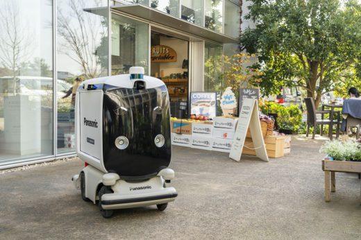 20201209panasonic6 520x346 - パナソニック/日本初、住宅街での配送ロボット公道走行実験公開