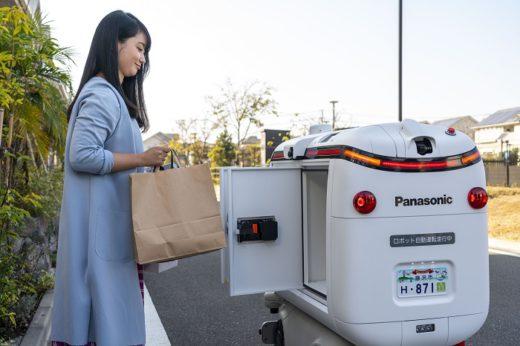 20201209panasonic7 520x346 - パナソニック/日本初、住宅街での配送ロボット公道走行実験公開