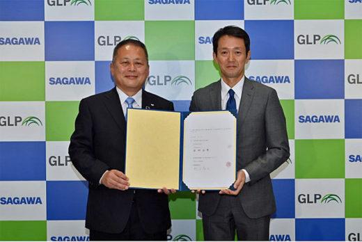 20201209sagawaglp2 520x348 - 佐川急便、日本GLP/災害時での事業継続で相互協力を締結