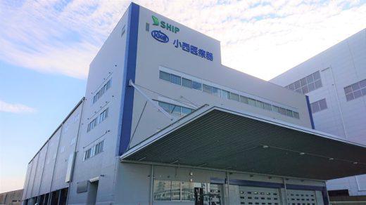大阪ソリューションセンター